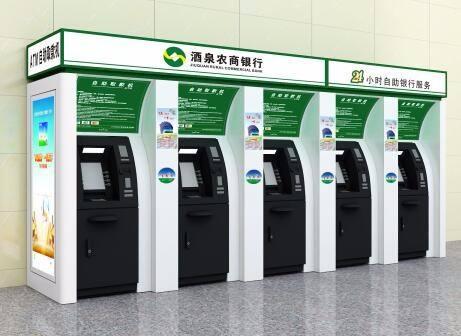 房山ATM防护罩厂家联系电话