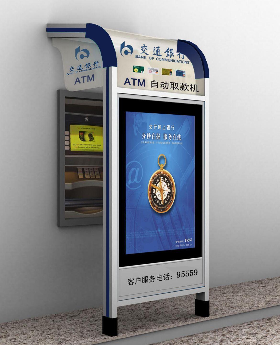 房山ATM防护罩供求信息