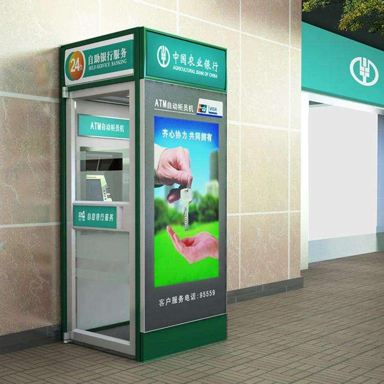 ATM防护罩哪家价格便宜