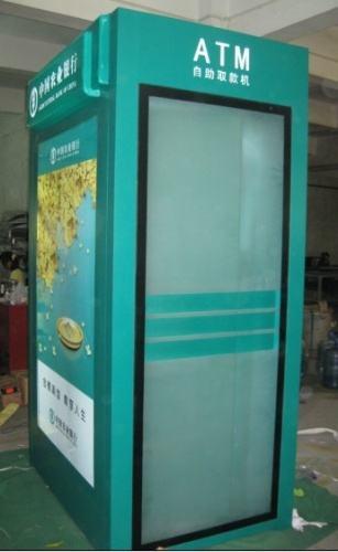 闸北不锈钢ATM防护罩量大从优