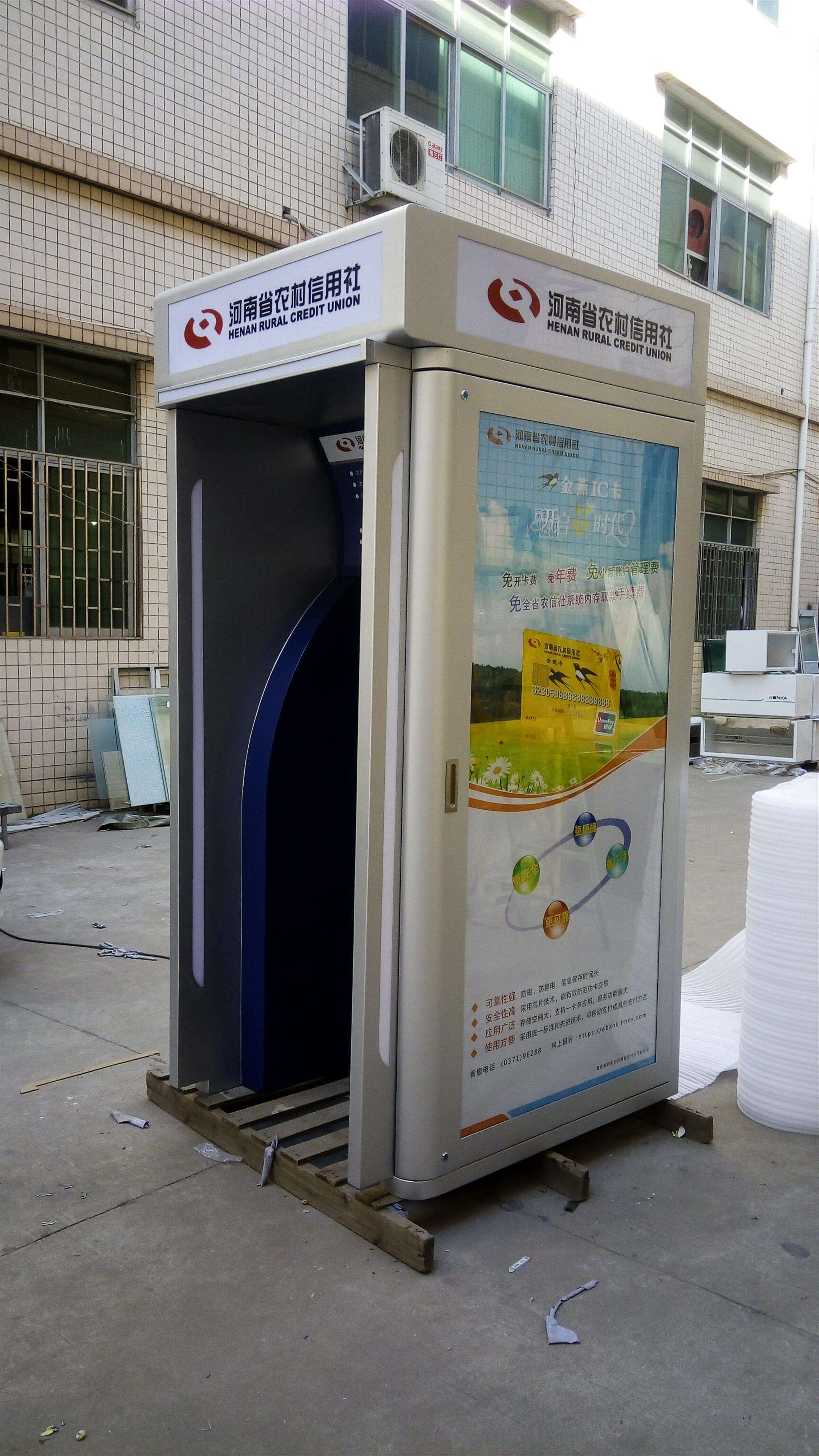 杨浦ATM防护罩来图定制