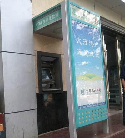 房山ATM防护罩设计定制