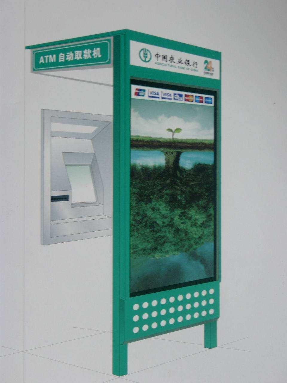 ATM防护罩生产厂家