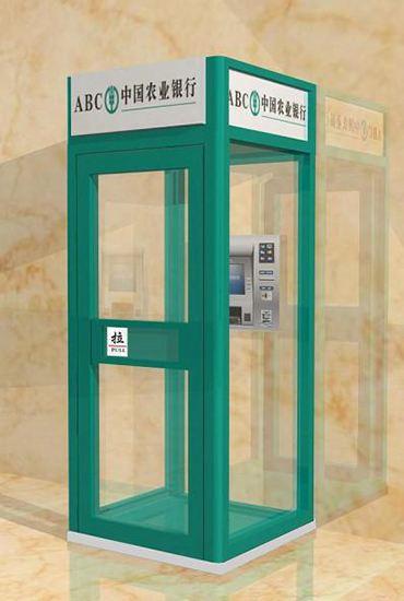 邮政储蓄银行ATM防护罩市场价
