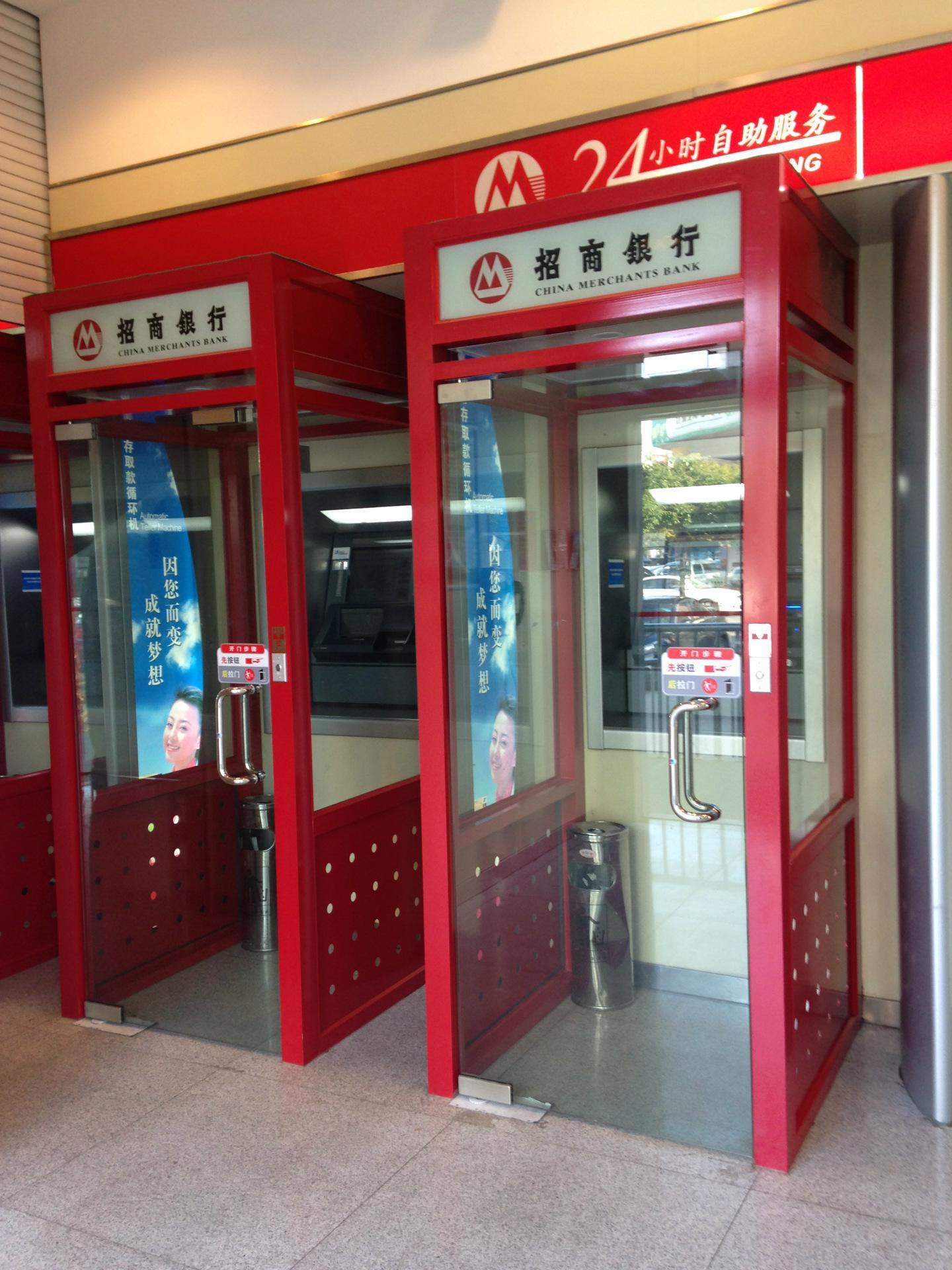 杨浦ATM防护罩厂家地址