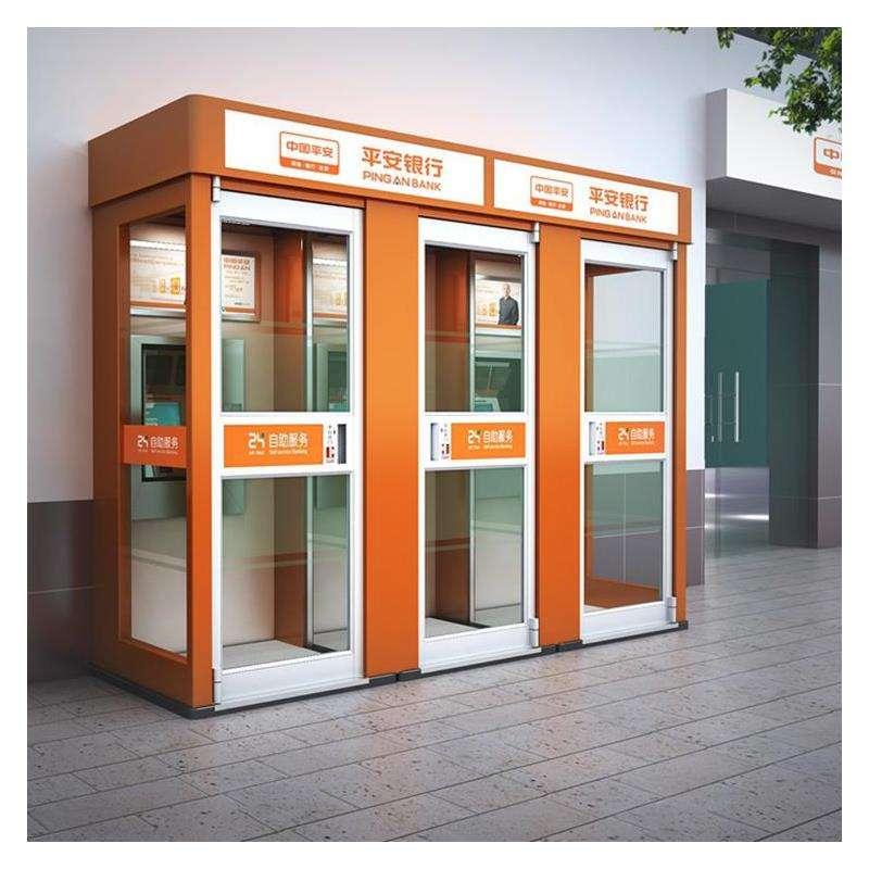国家电网ATM防护罩多少钱