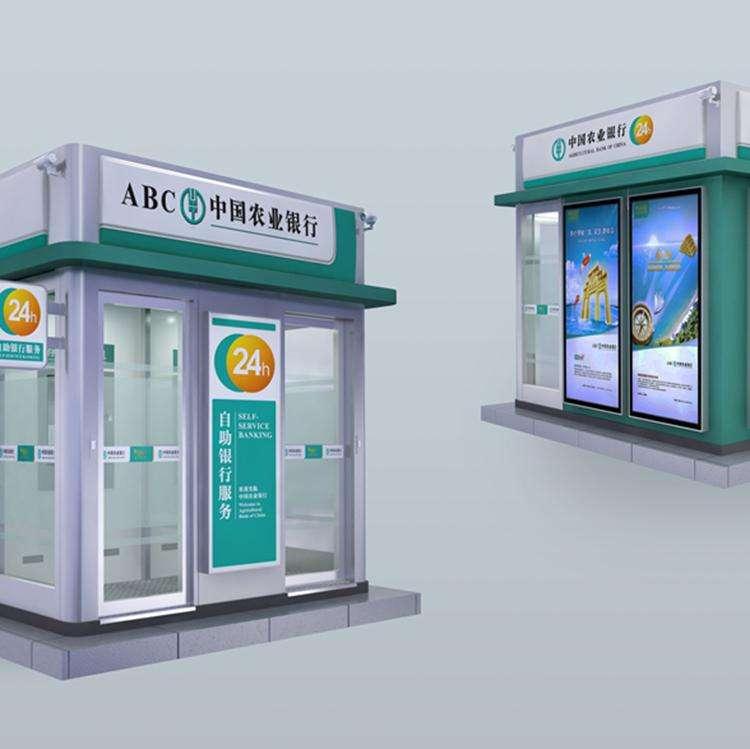 邮政储蓄银行ATM防护罩价格