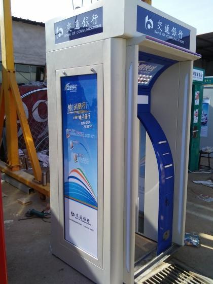 朝阳ATM防护罩销售热线