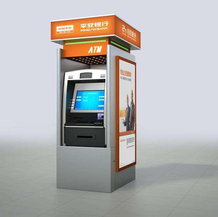 ATM防护罩市场价格