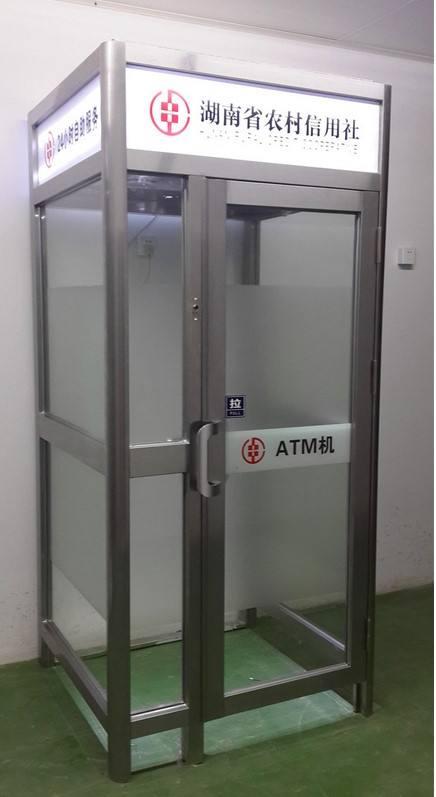 杨浦ATM防护罩厂家网址