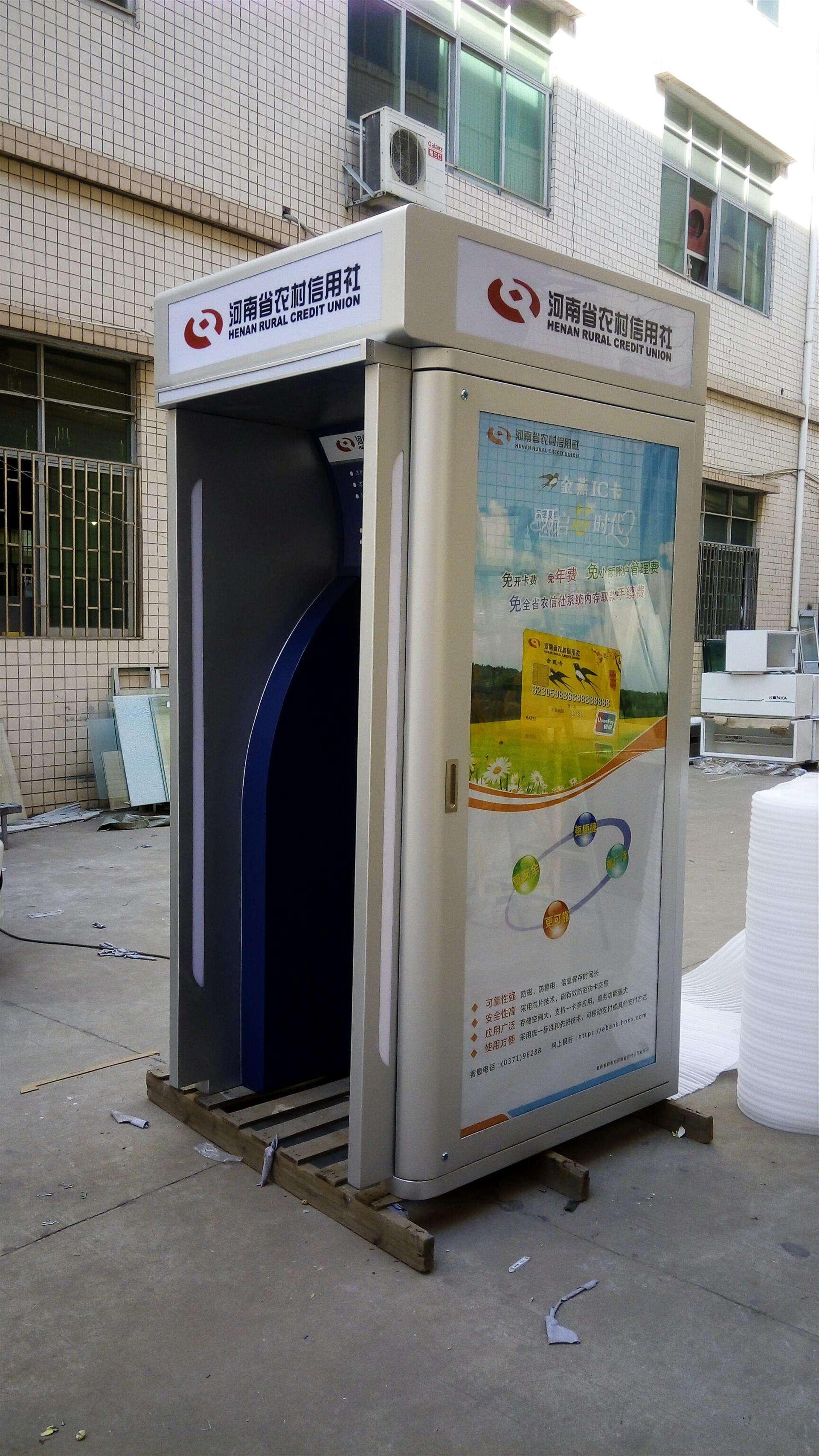 杨浦ATM防护罩如何保养