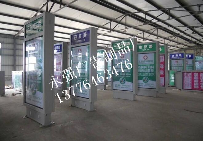 北京指路牌廠家規格