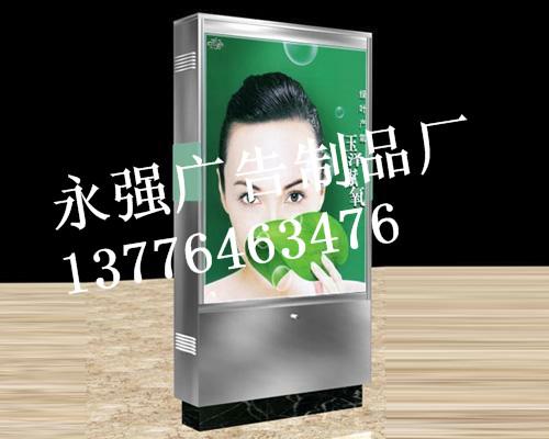 北京指路牌廠家大量批發