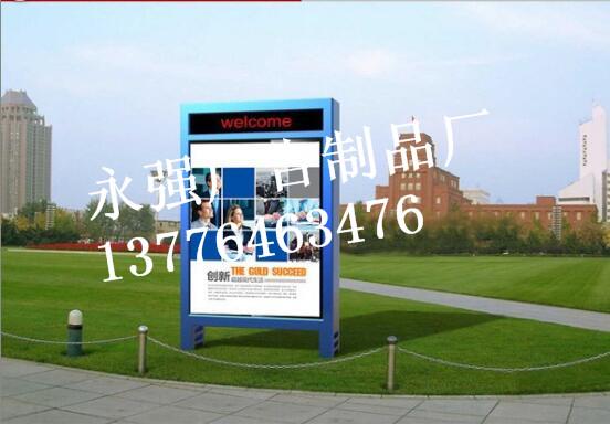 北京指路牌廠家專業生產