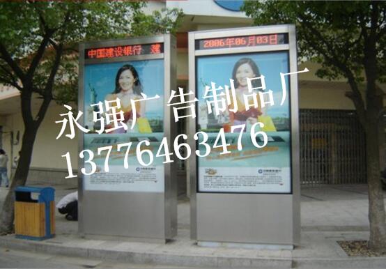 平谷指路牌廠家多少錢