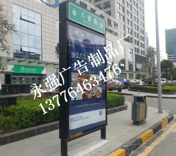 北京指路牌廠家批發商