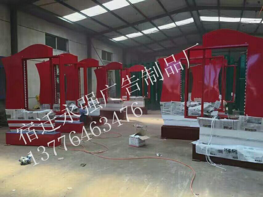 北京指路牌廠家多少錢