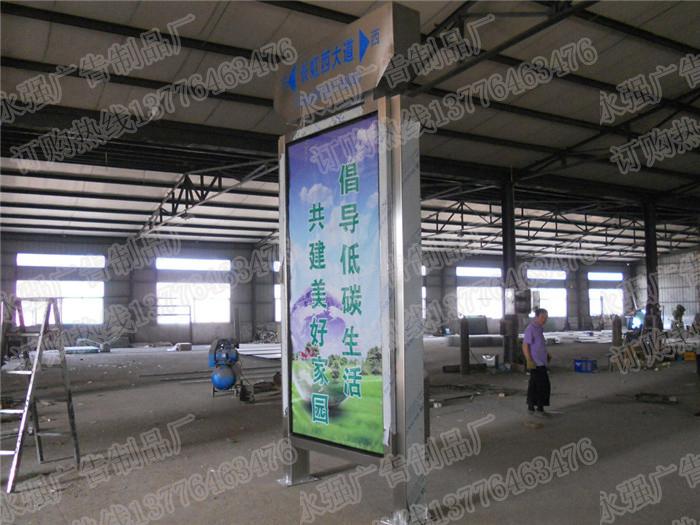 北京指路牌廠家生產