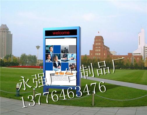 北京路名牌燈箱專業批發