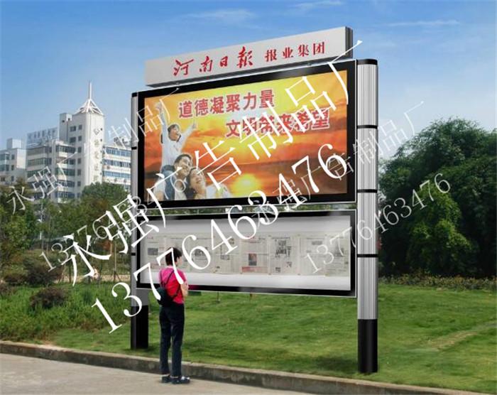 北京閱報欄燈箱什么價格