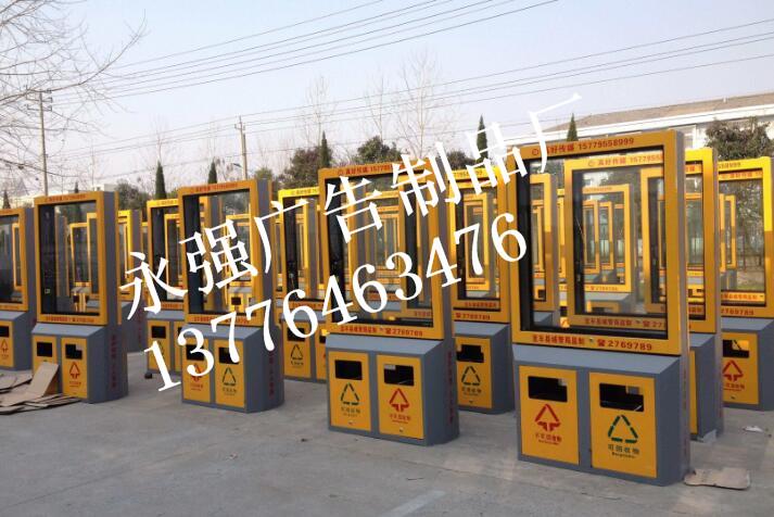 北京廣告垃圾箱報價多少