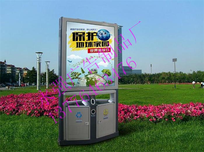 广告垃圾箱设计款式