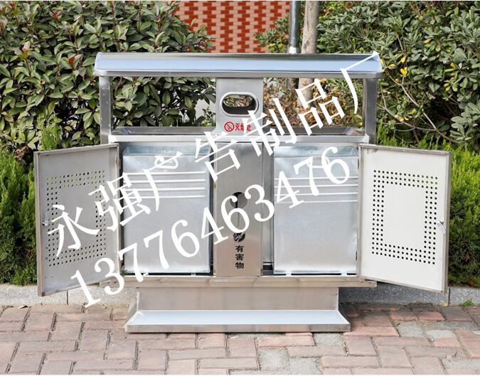 石景山廣告垃圾箱優質廠家