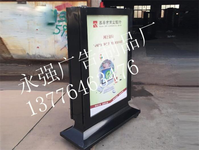 北京滾動燈箱什么價格