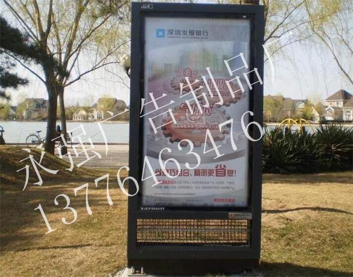 滾動燈箱價格信息