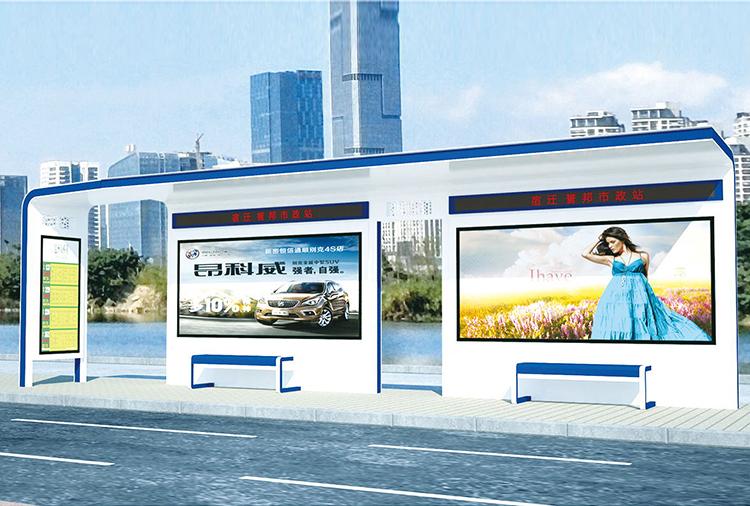 上海亚博app下载厂家专业生产厂家