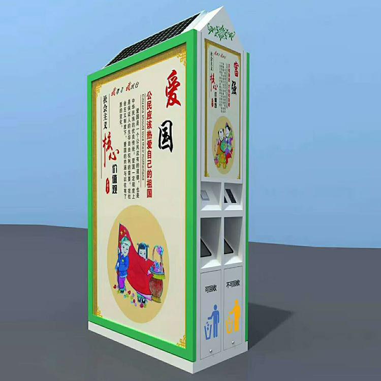 青浦广告垃圾箱质量好的厂家