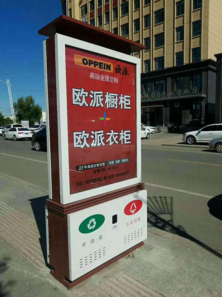 青浦广告垃圾箱厂家直销