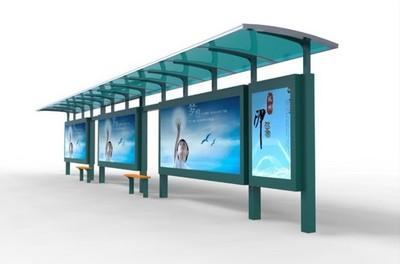 公交站台企业列表