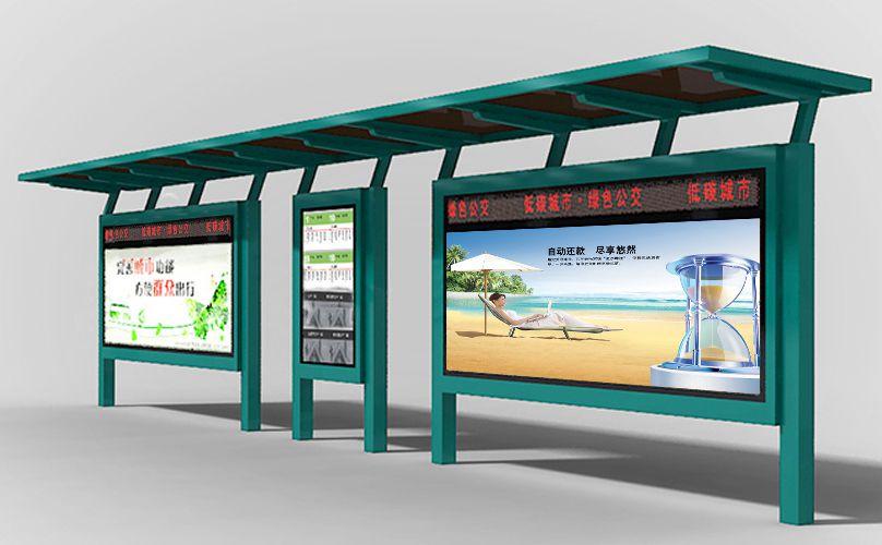 大兴公交站台设计厂家
