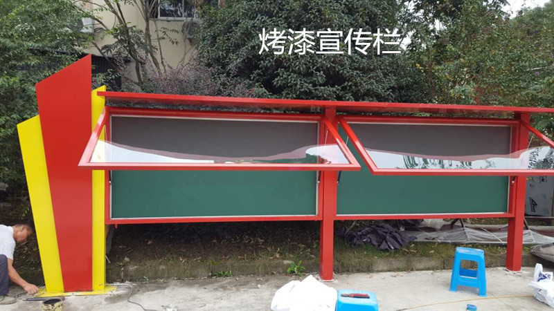 昌平公交站台供求信息
