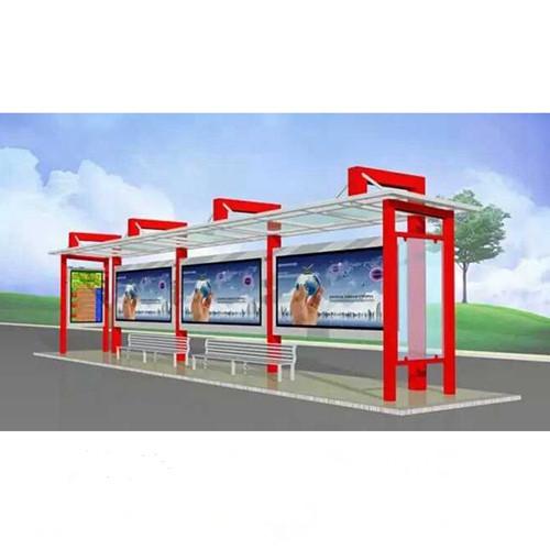 怀柔公交站台品牌