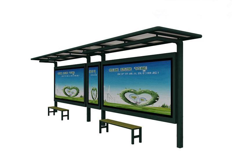 公交站台品牌