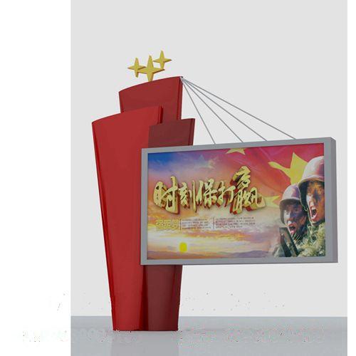 上海宣传栏质量最好的厂家