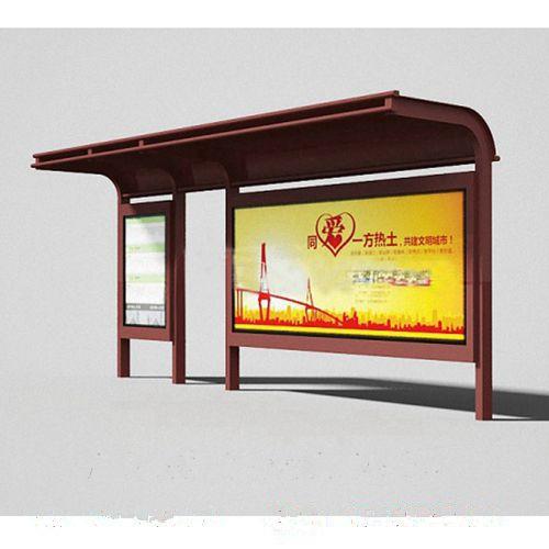 公交候车亭专业生产厂家