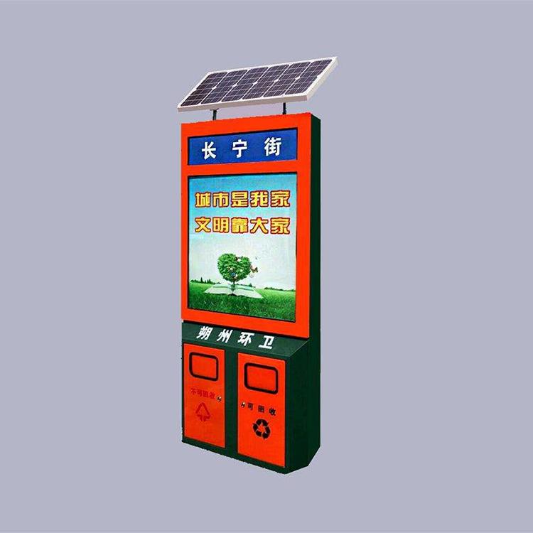 怀柔太阳能垃圾箱信誉好的厂家