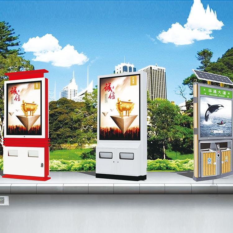 静安太阳能yabo88 app下载设计厂家