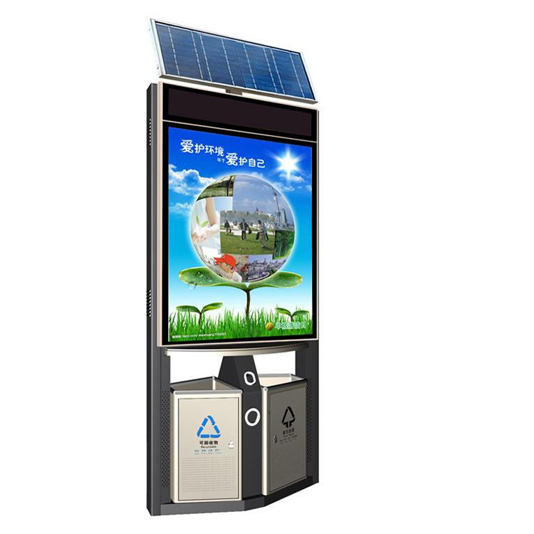 太阳能垃圾箱质优价廉