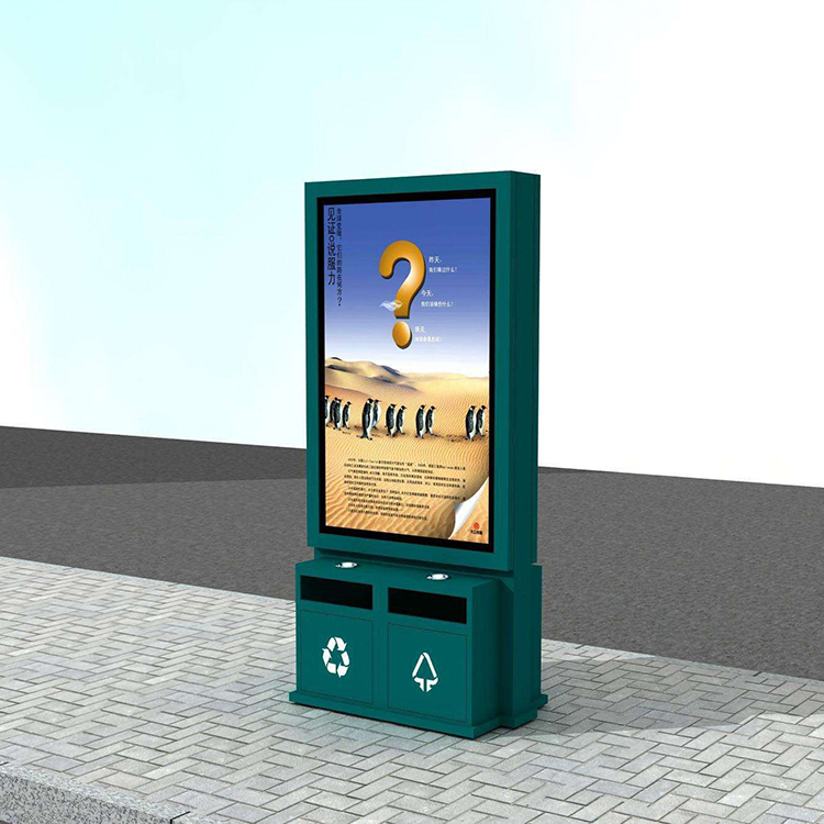 海淀太阳能垃圾箱公司地址