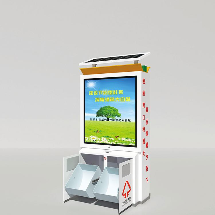 广告垃圾箱厂家企业列表