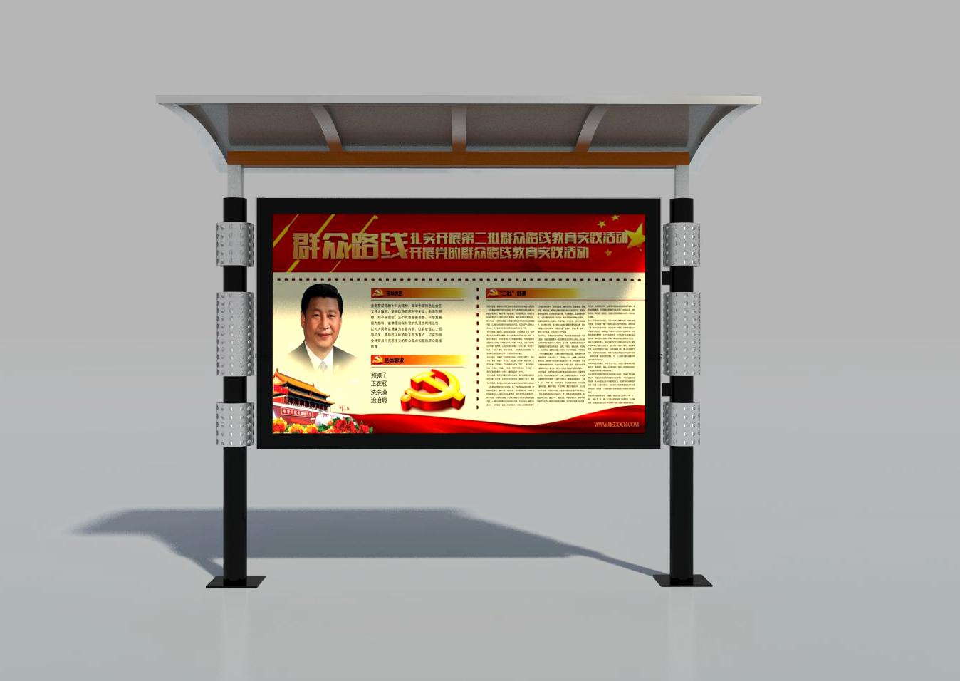 崇文宣传栏厂家直销