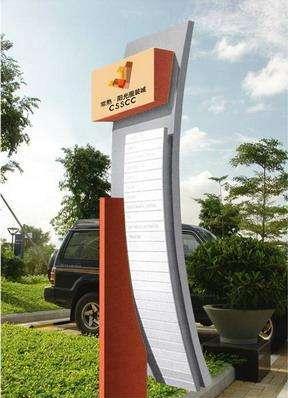 德成广告制品厂