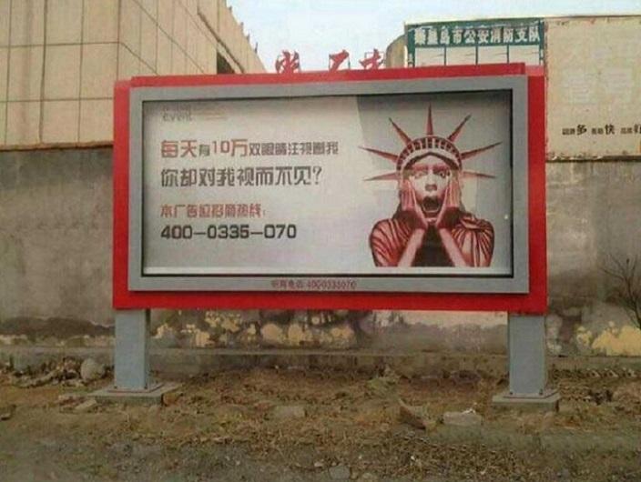 东城壁挂式滚动灯箱宣传栏采购价格