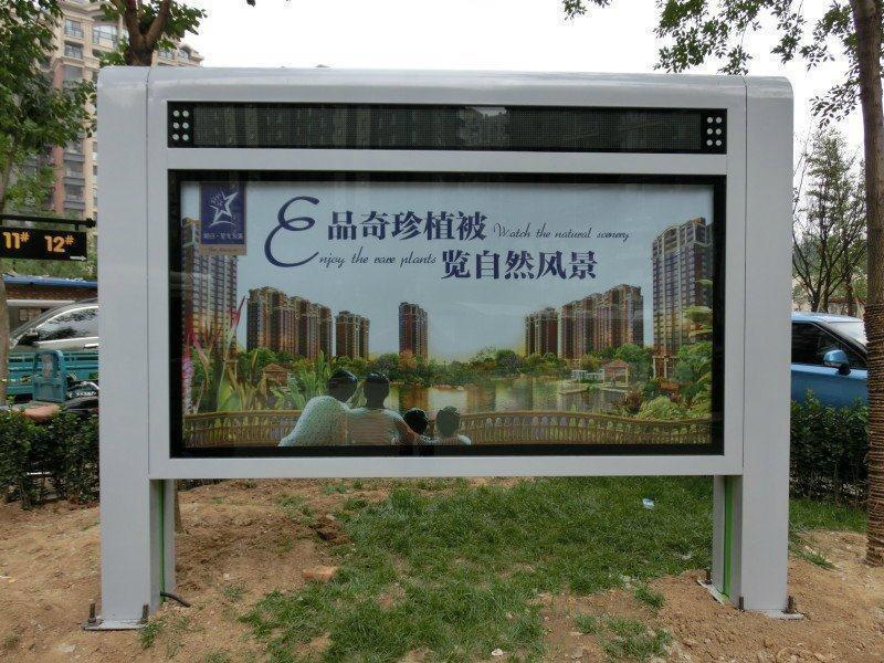 东城壁挂式滚动灯箱宣传栏日常报价