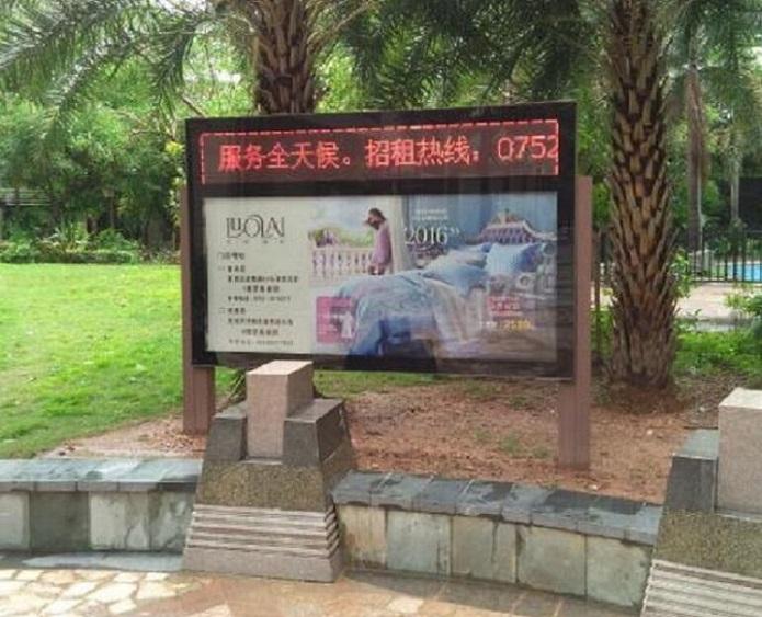 平谷横式滚动广告灯箱独特创意