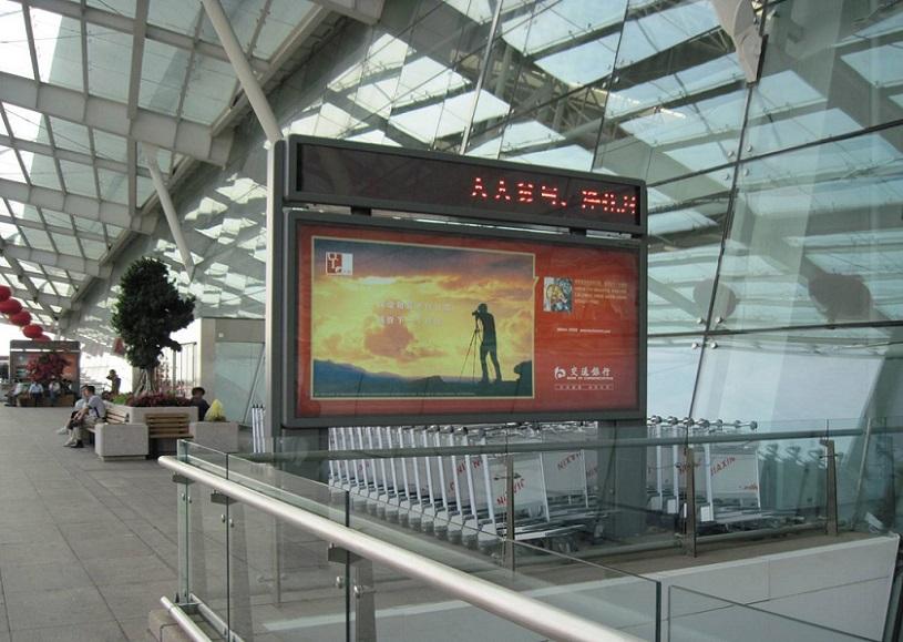 平谷双面滚动广告灯箱选购注意事项